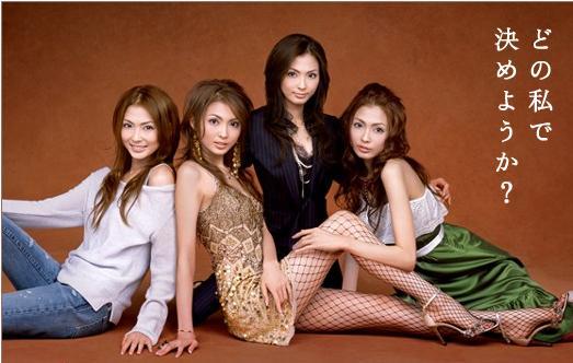 http://maschera.blog.so-net.ne.jp/blog/_images/blog/maschera/2453627.jpg